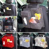 汽車掛袋車用紙巾椅背掛式收納袋汽車座椅置物袋