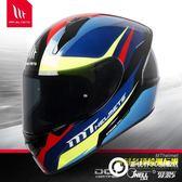 安全帽 電動摩托車頭盔男全覆式全盔個性酷冬季保暖機車頭盔安全帽