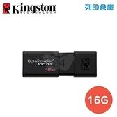 金士頓 Kingston DataTraveler(DT100G3) 100 G3 USB3.0 / 16GB 隨身碟 黑色