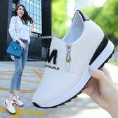 一腳蹬運動小白鞋韓版內增高女鞋夏秋季新款防滑側拉鏈學生鞋子潮 初見居家