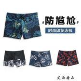 男性感泳衣海邊度假速干沙灘褲
