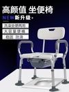 德國老人坐便椅移動馬桶洗澡專用椅子摺疊防滑殘疾人沐浴椅凳扶手 小山好物