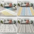 降價兩天 北歐客廳沙發大地毯現代簡約風格...
