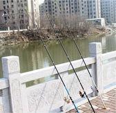 釣竿 海竿套裝全套組合清倉海桿拋竿海釣竿遠投竿超硬甩桿釣魚竿 igo 非凡小鋪