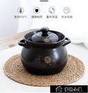 砂鍋 砂鍋燉鍋家用燃氣陶瓷鍋瓦煲湯沙鍋煤氣灶專用熬中藥燉湯煲罐小號