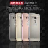 HTC U11plus電鍍金屬邊框拉絲紋手機殼 U11plus全包防摔保護套潮