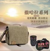攝影背包 LOVEPS戶外帆布單肩攝影內膽包微單背包 索尼佳能5D6D單眼相機包 1色