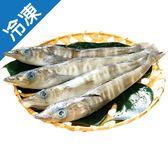 冰魚 2入 300g上/包【愛買冷凍】