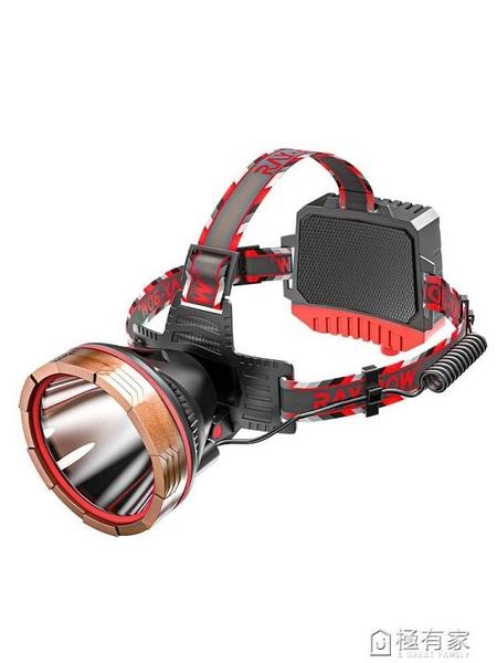 防爆頭燈帶防爆證強光充電超亮遠射頭戴消防井下工業專用防水礦燈 極有家