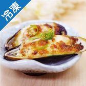 【紐西蘭】爭鮮純海全殼綠淡菜1包(1kg±5%/包)【愛買冷凍】