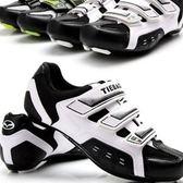 ♥巨安購物網♥【CP105122710】TEIBAO 高CP值 公路車卡鞋