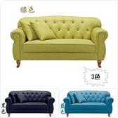 【水晶晶家具】夏洛特157cm綠色雙人座緹花布沙發~~三色可選 BL8307-3