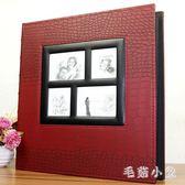 相冊 家庭相冊插頁式6寸4R/4D400張影集相簿 插袋大容量 ys4987『毛菇小象』