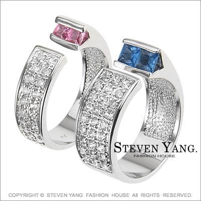 情人對戒STEVEN YANG正白K飾 戒指「真愛之光」婚戒*單個價格*情人節好禮