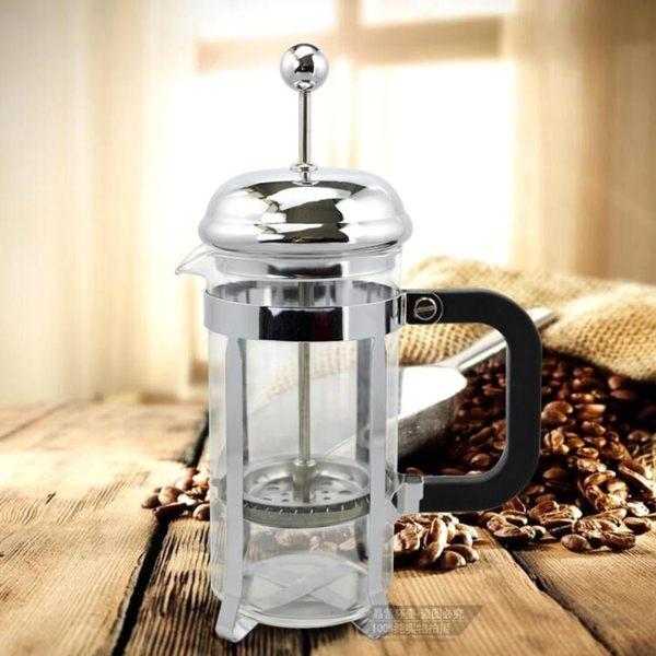 飄逸杯泡茶壺法壓壺手沖壓式咖啡壺   玻璃泡茶壺過濾水壺茶具 限時鉅惠八九折下殺