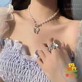 珍珠蝴蝶項鍊女項圈頸鍊鎖骨鍊小眾設計感 樂淘淘