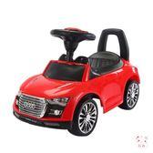 寶寶扭扭車1-3歲兒童滑行車溜溜車嬰幼兒童萬向輪男女寶寶妞妞車XW(1件免運)