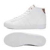 Adidas DAILY QT MID 女 白 玫瑰金 中筒運動休閒鞋 復古 板鞋 CLOUDFOAM sam smith 滑板鞋 跳舞鞋 AW4011