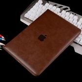 蘋果iPad Air2 9.7英吋平板電腦保護套a1566 i派6真皮殼全包防摔皮套