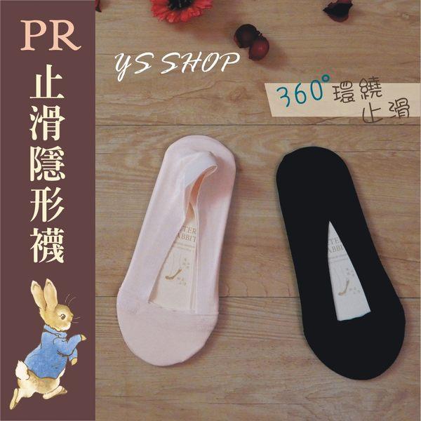 比得兔/彼得兔 環繞防滑隱形襪 (腳底+360°環繞止滑) - SK753(共4色)【YS SHOP】