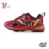 日本瞬足童鞋 男童運動鞋慢跑鞋 V8系列 強化大底 滑步車鞋 輕量 透氣跑步鞋 G7792#紅色