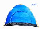 【億達百貨館】20623全新 2*2米帳篷熱賣四人單層 4人野營帳篷 露營戶外  需自行組裝/好裝