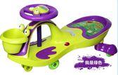兒童扭扭車帶音樂靜音輪   IGO