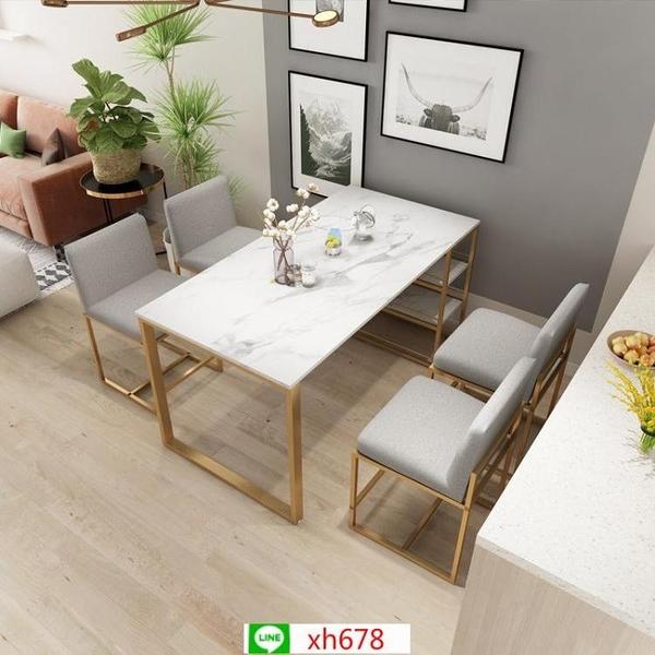 北歐輕奢大理石餐桌 現代簡約小戶型餐桌家用長方形餐桌椅組合【頁面價格是訂金價格】