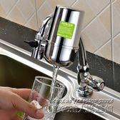 水龍頭凈水器家用廚房