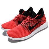 【四折特賣】Nike 休閒慢跑鞋 Wmns Roshe Two Flyknit V2 橘 黑 飛線編織 運動鞋 女鞋【PUMP306】 917688-600