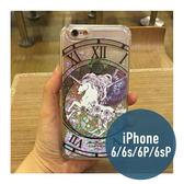 iPhone 6/6S/6P/6sPlus 獨角獸 白馬 流沙 手機殼 硬殼 流動殼 手機套 手機殼 殼