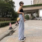 泫雅同款牛仔褲女夏高腰破洞寬鬆網紅墜感直筒闊腿褲拖地長褲薄款