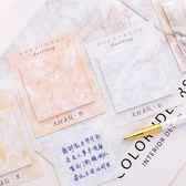 【BlueCat】迷幻大理石紋便利貼 N次貼 便條紙