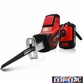 鋰電電鋸 電鋸家用小型手持充電式戶外伐木金屬便攜鋰電動馬刀鋸 WJ百分百
