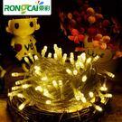 led燈 LED節日小彩燈閃燈串燈滿天星燈串樹燈戶外防水星星燈房間裝飾燈   居優佳品igo