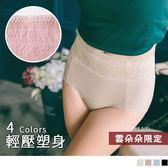 《VB0289》加大尺碼.甜美日系花邊中腰收腹內褲 OrangeBear