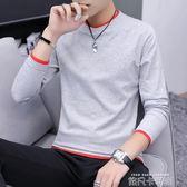 春季長袖T恤男2019新款韓版潮流上衣圓領薄款衛衣純色打底衫夏裝 依凡卡時尚