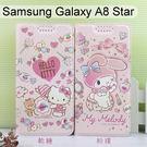 三麗鷗彩繪皮套 Samsung Galaxy A8 Star (6.3吋) Hello Kitty 美樂蒂【正版】