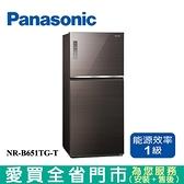 Panasonic國際650L雙門變頻玻璃冰箱NR-B651TG-T含配送+安裝【愛買】