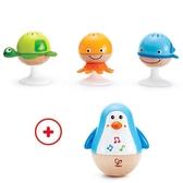兒童玩具Hape音樂企鵝不倒翁益智玩具 寶寶6-12個月兒童 鈴鐺聲音沙鈴組合 寶貝計畫