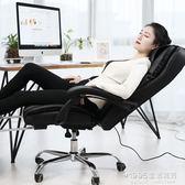 按摩椅 千舒語辦公室按摩椅電腦家用全自動全身多功能頸腰椎背部新款小型 1995生活雜貨NMS