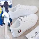 鞋子女2021新款爆款休閒鞋百搭女鞋學生運動小白鞋春夏季平底板鞋