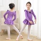 春款新兒童舞蹈服長袖女童練功服現代芭蕾舞裙考級連體服 艾莎