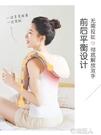 肩頸椎按摩器儀家用揉捏背部腰部捶打加熱敷肩部肩膀按摩YJT 【快速出貨】