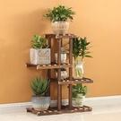 花架 陽台小尺寸實木質花架子室內客廳花盆...