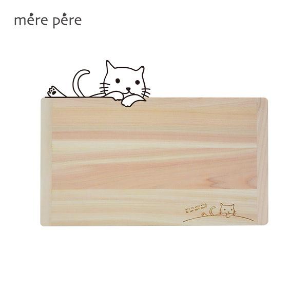 日本mere pere貓咪檜木砧板(小)