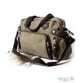 時尚潮流帆布手提包 男士斜背包休閒單肩包學生書包男包旅行包
