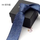 領帶 男士韓版6cm窄休商務職業學生女正裝新郎結婚定制