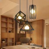 優惠快速出貨-吊燈 北歐現代簡約創意個性書房餐桌吧台過道鐵藝吊燈燈具RM