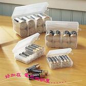 金德恩 台灣製造 超實用曲線型電池分類收納保存盒/四件組/全尺寸